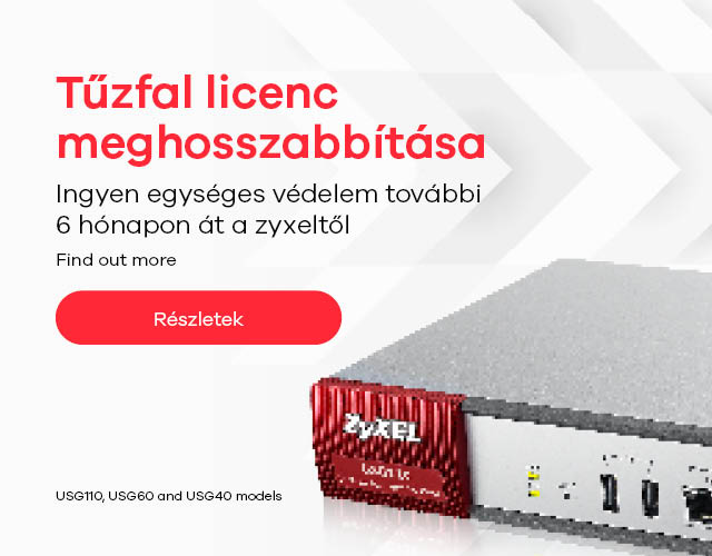 Firewall License Promo