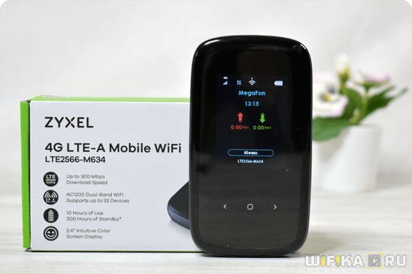 Zyxel LTE2566-M634 Portable 4G Router Review