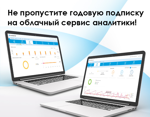 Zyxel Security Management and Analytics for Business