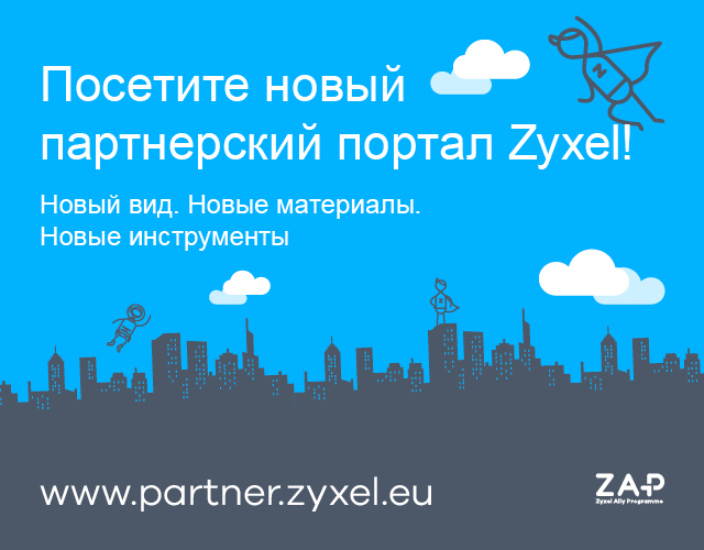 ZAP Partner Portal Launch